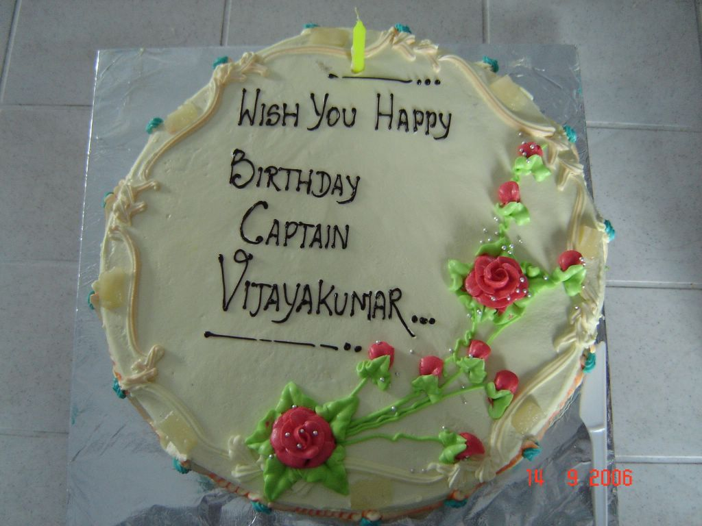 Cake Images Ramesh : Photo Gallery